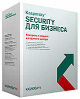 Kaspersky Endpoint Security для бизнеса «Стандартный»